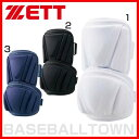20%OFF ゼット 野球 打者用 エルボーガード 肘当て 取寄