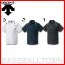20%OFF デサント 野球 ボタンダウンポロシャツ DESCENTE 取寄