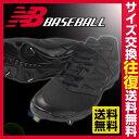 38%OFF スパイク 野球用品 ニューバランス 樹脂底埋め込み金具スパイク あす楽 靴 SP_P3