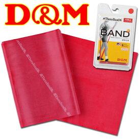 最大10%引クーポン D&M セラバンド ブリスター ワンカットサイズ(2m) レッド抵抗力:ミディアム TBB-2 ディーエム トレーニング 野球 サッカー フットサル メール便可