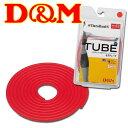 最大10%引クーポン D&M セラチューブ ブリスターパック トレーニングラバー チューブタイプ 3m レッド 強度:ミディアム TTB-12 ディーエム 取寄 トレーニング