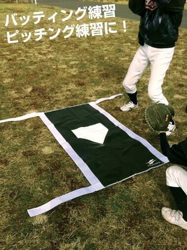 カンタン設置&収納バッターボックス・ライン学童野球公式サイズ右バッター・左バッター対応フィールドフォース【野球練習用品】【素振り】【ティーバッティング】【あす楽対応】