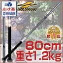 最大5000円引クーポン ジュニア向け⇒スーパーヘビーな1.2kg! 素振り専用トレーニングバット(実打不可) フィールドフ…