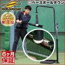 最大12%引クーポン 野球 練習 スウィングパートナー・バックスピン 硬式・軟式球対応 打撃 バッティング 硬式野球 軟…