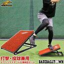 最大10%引クーポン スウィングスタンド 人工芝マット付き 野球 練習 打撃特訓用 体重移動 スイング矯正 バッティング…