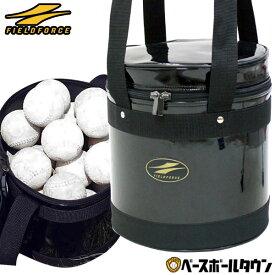 最大10%引クーポン 野球 練習 エナメルボールケース 軟式 硬式 ソフトボール ボールバッグ ボール入れ FBC-36 フィールドフォース トレーニング