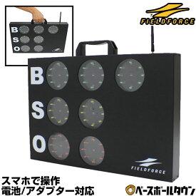 最大10%引クーポン 野球 デジタルBSOカウンター LEDライト スマホアプリで操作 Bluetooth接続 電池&専用ACアダプター対応(別売) ベースボールカウンター 野球用品 ソフトボール用品 FDBSO-1500C ラッピング不可