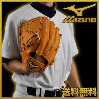 供供美津浓手套软式棒球左手投球使用的2015全球化精英QM线投球手使用的1 1AJGR12301-54H 2015索取ch