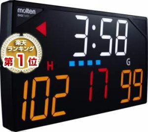 最大2千円引クーポン モルテン デジタイマ110X UX0110 ラッピング不可