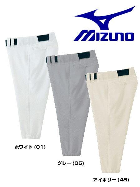 最大12%引クーポン 20%OFF ミズノ mizuno 野球 試合用ユニフォーム パンツ ショートフィットタイプ 52PW587 クリスマスプレゼントに P5R