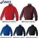 20%OFF グランドコート 野球用品 アシックス ジュニア asics ジュニア用 BAG02J 少年用 グラウンドコート アウター 防寒
