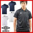 クーポン ネコポス サッカー アンブロ ワンポイント ポロシャツ プラシャツ プラクティスシャツ