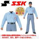 20%OFF SSK 審判用品 野球用品 審判用長袖メッシュシャツ UPW015 取寄
