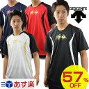 57%OFF ベースボールシャツ 半袖 XGN デサント ハイブリッド ベーT Tシャツ ウォームアップシャツ ピステシャツ プラシャツ トレーニングシャツ DBX-5601A あす楽 夏物【タイムセ