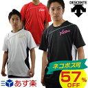 57%OFF 【ネコポス可】ベースボールシャツ 半袖 XGN デサント ハイブリッド ベーT Tシャツ ウォームアップシャツ ピステシャツ プラシャツ トレーニングシャツ DBX-5602A あす楽