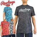 30%OFF 最大12%引クーポン 半袖Tシャツ ローリングス スクリプトロゴTシャツ 吸汗速乾 カモフラ トレーニングウエア あす楽