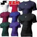 28%OFF 一律5%引クーポン アンダーシャツ 半袖 野球 SSK SCβやわらかローネック 半袖フィットアンダー SCB017LH 丸首 メンズ 男性 一般...