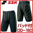 20%OFF 最大1000円引クーポン SSK 野球 ジュニア スライディングパンツ ブラック スラパン インナーパンツ BSP002J-90 少年 子供 子ど...