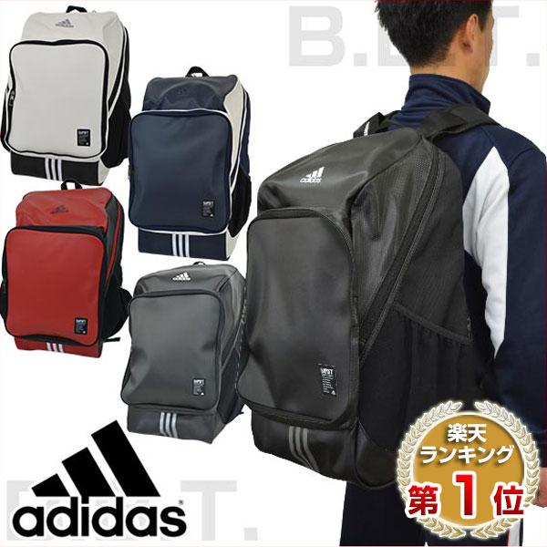 28%OFF 最大5000円引クーポン バックパック バッグ アディダス 野球 リュックサック adidas 5Tバックパック35L MUJI あす楽