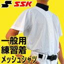 最大12%引クーポン ユニフォームシャツ 練習着 メッシュシャツ SSK 野球 ソフトボール クラブモデル 一般用 メンズ 男性 大人 2017 PUS003M 取寄