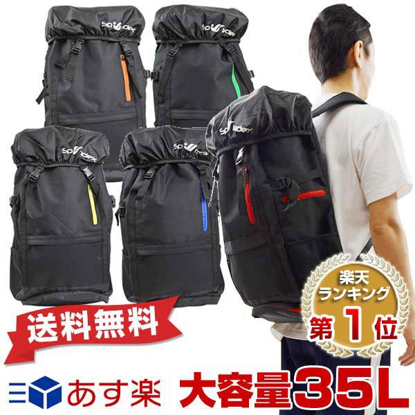 最大14%OFFクーポンオリジナルバッグ バックパック 軽量 大容量35リットル スクエア リュック