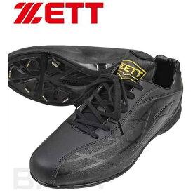 50%OFF 最大10%引クーポン ゼット 野球 スパイク 樹脂底金属 固定金具 埋め込み 一般用 ウイニングロード 靴 くつ シューズ BSR2276 高校野球ルール対応