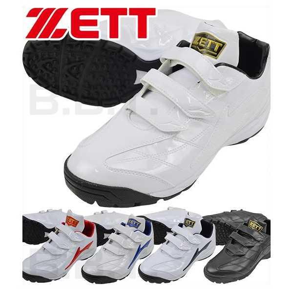 全品7%OFFクーポン サイズ交換無料 ゼット トレーニングシューズ 野球 ラフィエットDX ベルクロ仕様 靴 取寄 BSR8276