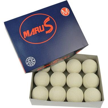 最大12%引クーポンダイワマルエス軟式野球ボールM号一般・中学生向けメジャー検定球ダース売り新規格新軟式球新公認球試合球草野球軟式球軟式ボールあす楽