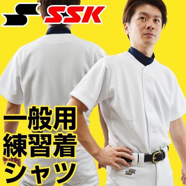 最大5000円引クーポン SSK 野球用練習着 ユニフォームシャツ PUS003 あす楽