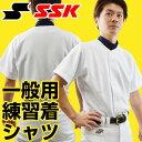 最大12%引クーポン SSK 野球用練習着 ユニフォームシャツ PUS003 あす楽 スーパーSALE割引