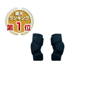 Umpire Mizuno article arm guard (rigid rubber-ball baseball, softball combined use) 2YA906 order