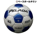 25%OFF モルテン サッカーボール ペレーダ4000 5号球 シャンパンシルバー×メタリックブルー フットボール F5P4000-WB