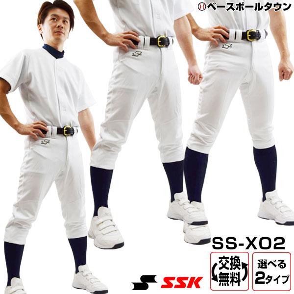最大14%引クーポン SSK 野球用練習着 ユニフォームパンツ 練習着パンツ ストレッチ機能 ヒップパッド付 PUP003R PUP003S あす楽