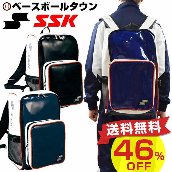 全品5%引クーポン 46%OFF バッグ 約24L SSK 野球 エナメルバックパック BA1001 【1/24(水)発送予定 予約販売】