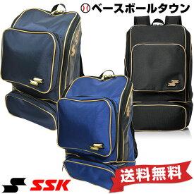 最大10%引クーポン 野球 バックパック SSK ミドルサイズ 約22L BA1008 部活 合宿 旅行 かばん バッグ リュックサック デイパック