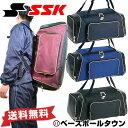 野球 バッグ SSK 3WAYショルダーバッグ 約53L BA6000 部活 合宿 旅行 林間学校 旅行 かばん