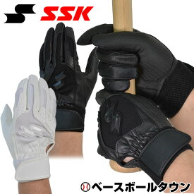 最大10%引クーポン SSK バッティンググローブ 両手用 高校野球対応 シングルバンド手袋 BG3004W バッティンググラブ メール便可