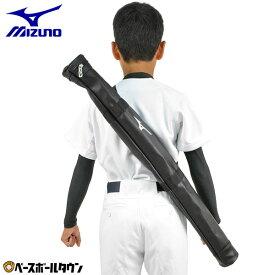 最大10%引クーポン バットケース 野球 ミズノ 少年用 1本入れ 1FJT8051 ジュニア用