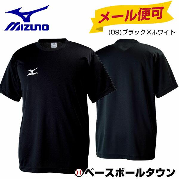 3240円で送料無料 ミズノ Tシャツ 半袖 サッカー 32JA6150 メール便可
