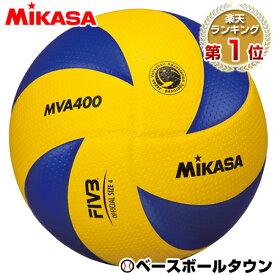【年中無休】25%OFF 最大10%引クーポン ミカサ バレーボール 検定球4号 黄/青 MVA400