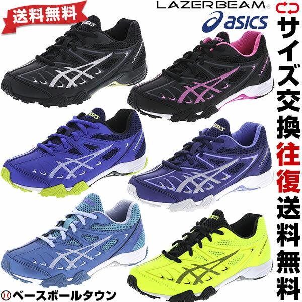 最大12%引クーポン アシックス シューズ LAZERBEAM レーザービーム SC 1154A004 子供靴 ジュニア キッズ スニーカー 運動靴 男の子 女の子 少年用 通学 ランニング ジョギング