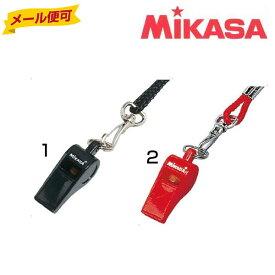 【年中無休】最大10%引クーポン ミカサ ホイッスル プラエコー笛 MIKASA WH-2 メール便可