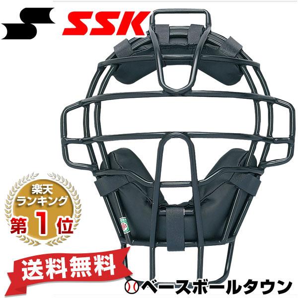 最大10%引クーポン 審判マスク 軟式 野球用品 SSK 軟式審判用マスク(C号球対応) アンパイア 防具
