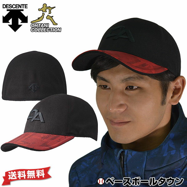野球 帽子 メンズ キャップ デサント 大谷コレクション DBAMJC00SH
