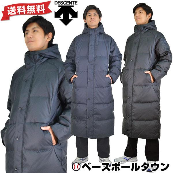 20%OFF ダウンコート メンズ スーパーロング デサント DMMMJC44 DESCENT ベンチコート ロングコート 防寒 アウター メンズ あす楽