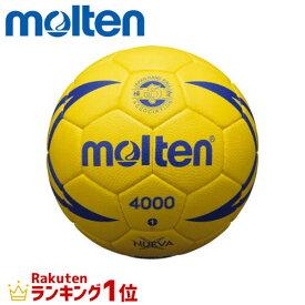 最大10%引クーポン モルテン ハンドボール1号球 検定球 屋内専用 ヌエバX4000 H1X4000