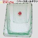 最大千円引クーポン テニス練習用ネット 硬式・ソフトテニスボール対応 2.6×2.0m ターゲット・固定用ペグ付き ラッピ…