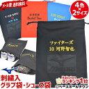 メール便なら送料無料 選べる2サイズ ミズノ デカ文字刺繍入り マルチ袋 ネーム刺繍代金込み 野球 ソフトボール メー…