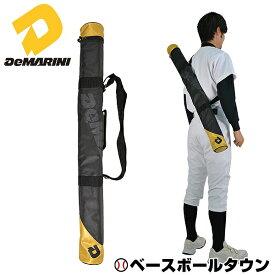 【年中無休】最大10%引クーポン バットケース 野球 ディマリニ DeMARINI 1本入れ ブラック WTABA91GO