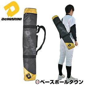 【年中無休】最大10%引クーポン バットケース 野球 ディマリニ DeMARINI 2本入れ ブラック WTABA92GO